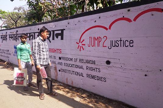 Jump 2 Justice