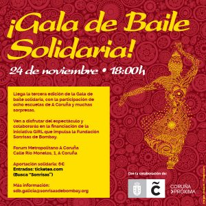 3ª Gala de baile solidaria @ Forum Metropolitano | A Coruña | Galicia | España